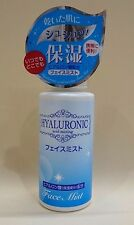 DAISO JAPAN hyaluronic acid Facial Mist Moisturizing mist On dry skin
