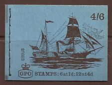 LP51 Ship series 'Sirius' GPO Booklet complete with all panes - MNH