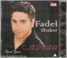 Fadel Shaker Sahret Tarab: Hawa ya Hawa, Khatarna 3ala Balak ~ Classic Arabic CD