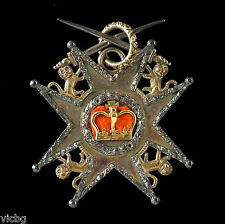 Silver British Order of the Bath / German Guelphic Order - Swords and GOLD CROWN