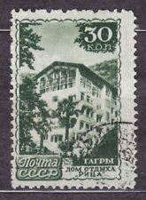 RUSSIA SU 1947 USED SC#1170 30kop,  Riza, Gagri