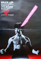 FIST OF FURY CHINESE CONNECTION Japanese B2 movie poster R1983 BRUCE LEE