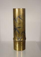 Antique Japanese Bronze Usubata Ikebana Silver Vase Signed Bamboo Vase Meiji