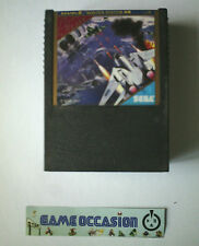 AFTER BURNER SEGA MARK III 3 MASTER SYSTEM CARTOUCHE SEULE