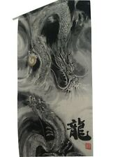 Japanese Noren goodwil Dragon cloud black UNRYU made in japan