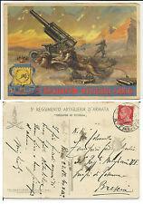 CARTOLINA 5 REGGIMENTO ARTIGLIERIA D' ARMATA  SPEDITA NEL 1940
