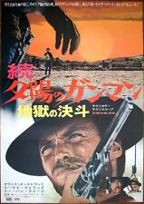 GOOD THE BAD AND THE UGLY Japanese B2 movie poster SERGIO LEONE CLINT EASTWOOD