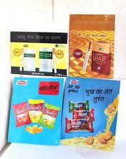 Advertising Iron Tin Signboard Four Square,Gold Flake,Parle's Set of 4 Boards