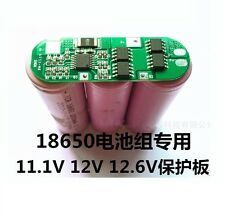 3S 6A Li-ion Lithium Battery 18650 Charger Protection Board 11.1V 12v 12.6V
