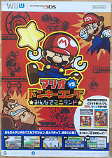 Mario Vs. Donkey Kong Tipping Star RARE Wii U PS3 51.5cm x 73cm Jap Promo Poster