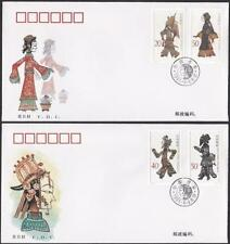 CHINA 1995-9 Chinese Shadow Play 中国皮影 总公司 stamp FDC