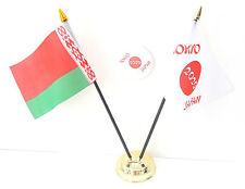 Bielorusso & Tokyo Giappone Olimpiadi 2020 Amicizia Da Scrivania Bandiere & 59mm