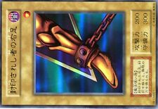 Ω YUGIOH CARTE NEUVE Ω ULTRA RARE 08124921 JAMBE DROITE FORBIDEN On