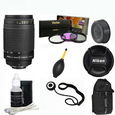 Nikon AF Zoom NIKKOR 70-300mm f4-5.6G Lens/GIFTS/ BACKPACK FOR NIKON D300 D3100