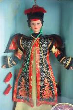 Barbie Chinese Empress - Great Eras Collection 1996 Mattel BNIB LK148