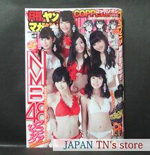 Japan 『MONTHLY YOUNG MAGAZINE Nov. 11/2013』 NMB48 Manga Magazine