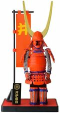 Authentic Samurai Figure/Figurine: Armor Series-B#10 Ii Naomasa