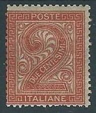 1863-65 REGNO CIFRA 2 CENT MH * - RR13883