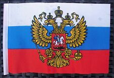 "RUSSIA WITH CREST mini flag 9"" x 6"" 22cm x 15cm flags RUSSIAN EAGLE FEDERATION"