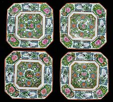 VINTAGE CHINESE EXPORT ROSE CANTON PORCELAIN BREAD&BUTTER PLATES,SET FOUR, 5.25""