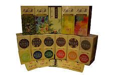 Daily Weight Management Pu'er / Pu-Erh Tea - Yunnan Tae 50 Teabags (Mix-N-Match)
