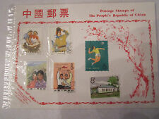 CHINA POSTAGE STAMPS - 2 MINT PACKETS AND 1 POSTMARKED PACKET - SEALED - SEE PIC