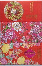 CNY Ang Pow Packets - Parkson 9 pcs 9 design