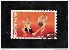 VT43 THAILAND #736 COLLECTOR STAMP, USED, CDS CANCEL $2.00