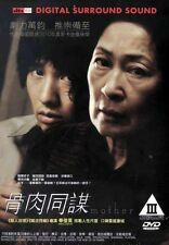 "Won Bin ""Mother"" Kim Hye Ja Korea Drama HK Version Region 3 DVD"