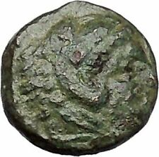 ALEXANDER III the GREAT 336BC RARE Quarter Unit Small Ancient Greek Coin i47314