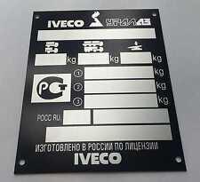 Plaque constructeur IVECO - IVECO vin plate - IVECO typenschild