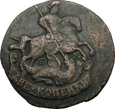 1769 CATHERINE II the GREAT Antique Russian 2 Kopeks Coin Saint George i56399