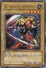 Yu-Gi-Oh! / X-Saber Anu Piranha/Normal/DT02-JP023/Japanese