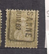 Switzerland stamps 1862 1f one frank gold cat $140 lot 3
