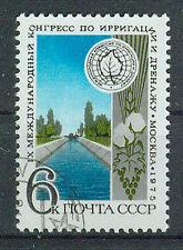 Russland Briefmarken 1975 Be- und Entwässerung Mi.Nr.4363
