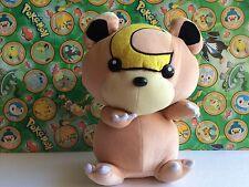 "Pokemon Plush Teddiursa Mirage Poke Doll 12"" UFO Stuffed Figure Toy US Seller"