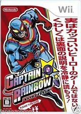 Used Wii Captain Rainbow Nintendo JAPAN JP JAPANESE JAPONAIS IMPORT