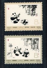 "P R CHINA 1973 N59 N60 ""The cultural revolution stamp "" MNH Original Gum"