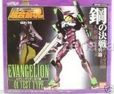 Used Soul of Chogokin GX-14 Evangelion 01 Test Bandai PAINTED