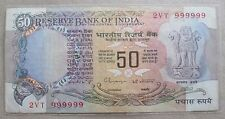 50 Rs. INDIA Note Solid Fancy Number 999999, Signed by Rangarajan, Parliament