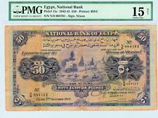 EGYPT 1944 50 POUNDS CERTIFIED PMG 15 - ORIGINAL - VALUE MORE THAN 1000 DOLLARS