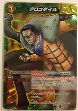 One Piece Miracle Battle Carddass OP09-79 MR BB Crocodile Booster Box version