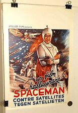 SUPER GIANT Japanese SCI FI 1958 VINTAGE BELGIAN MOVIE POSTER Ken Utsui SPACEMAN