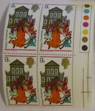 1968 - 9d - Christmas - Girl with Doll's House - Block Of 4 Stamps