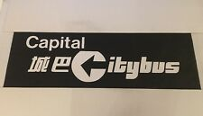 "London Bus Blind 60 42"" Capital Citybus Logo"