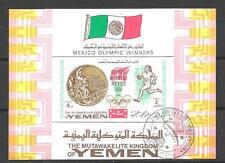 Jeux Olympiques d' été Yemen (76) bloc oblitéré