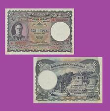 Ceylon 10 Rupees banknote 1945 King George VI.  UNC - Reproductions