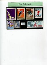8 PCS USED STAMPS -  SPORTS # S173