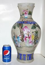 "Rare Antique GuangXu Chinese Imperial Famille Rose 16"" Porcelain Crackle Vase"
