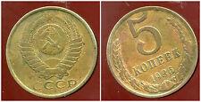 RUSSIE   5 kopek   1986